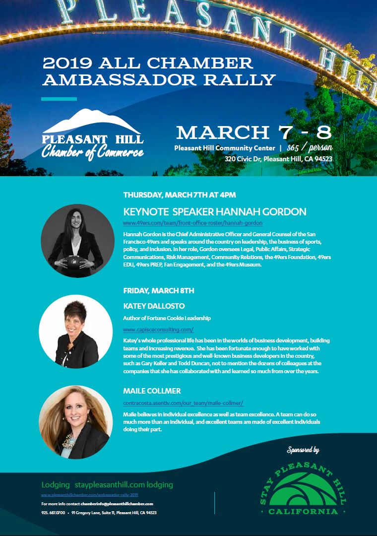 All Chamber Ambassador Rally 2019, March 7 & 8
