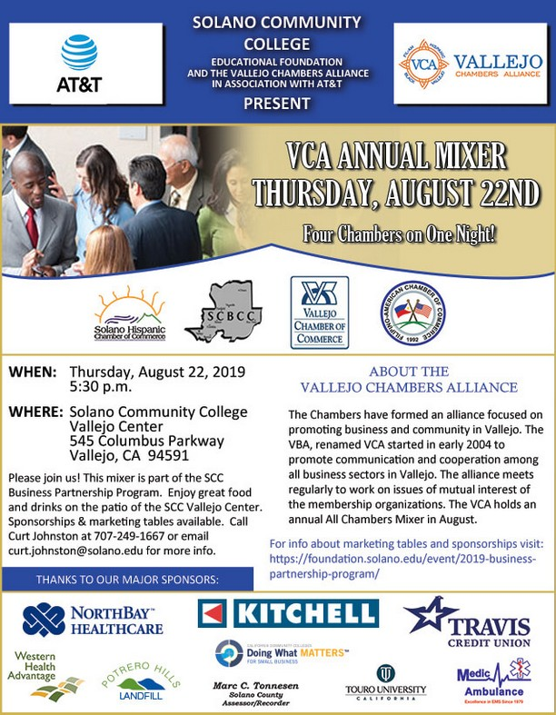 Joint Chambers Mixer, August 22